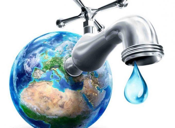 Comité de l'eau du 9 juillet