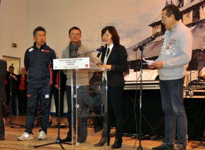 Montréjeau:  Le Japon et la Région