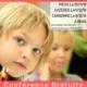 Cerveau et apprentissages, des clés pour la réussite: Assister aux conférences gratuites